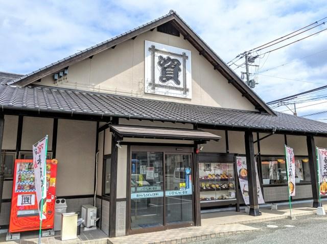 【期間限定】『資さんうどん』の大人気「カツとじ丼」がテイクアウトで100円引き! くり返す、お得なのはテイクアウトのみ!