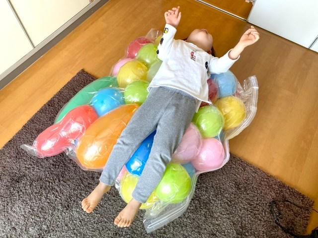 【第5回】子供と乗り切るテレワーク / 材料代300円「風船ベッド」の作り方