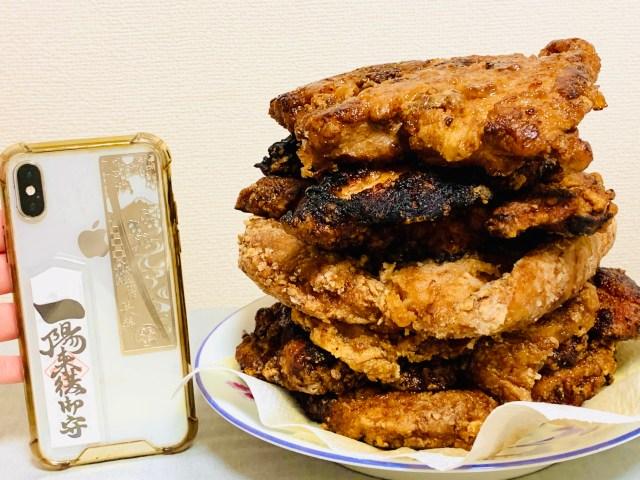 【デカ盛り】コストコの鶏胸肉2.4kgで顔より大きな台湾唐揚げを作ってみた