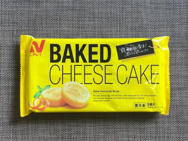 【冷凍スイーツ検証】ヒンヤリしていて美味! ニチレイの「ベイクドチーズケーキ」がおやつに最適!!