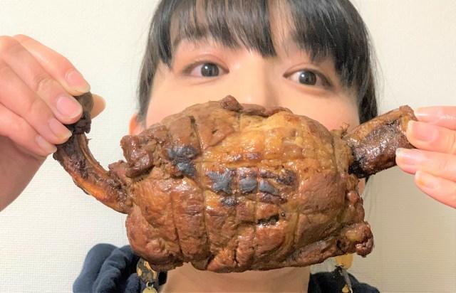 誰もが一度は夢に見た『マンガ肉』が家で簡単に食べられるぞぉぉぉぉぉぉー!!  京都「ヤンパオ」