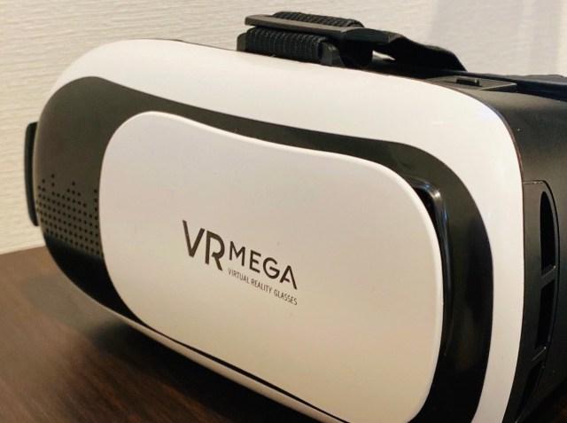 【無料】VRで世界旅行! スマホで鑑賞できるYouTube 360°映像コンテンツ5選