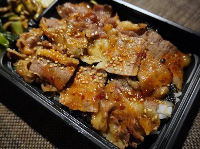 【800円】牛角の「牛カルビ焼肉弁当」はもっと広まって欲しい / 今は店舗限定