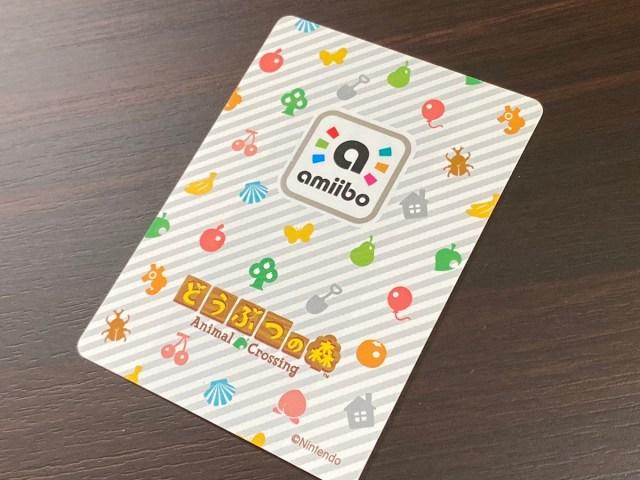 ※追記あり【6月30日まで受付】「どうぶつの森 amiiboカード」再販決定! 受注生産なら確実に購入できるが注意点も