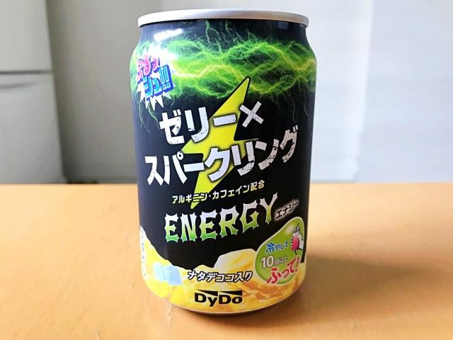 【混沌】自販機で売ってたエナジードリンク『ぷるっシュ!! ゼリー×スパークリング エナジー』のクセが強ぇ! カフェイン・アルギニン・ナタデココ配合!!