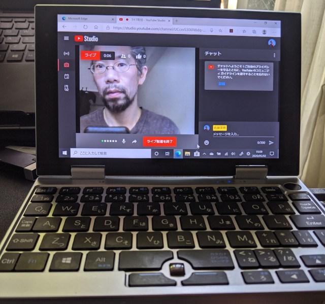 【念願】ドンキの7インチノートパソコン「NANOTE」でライブ配信に成功したぞ!