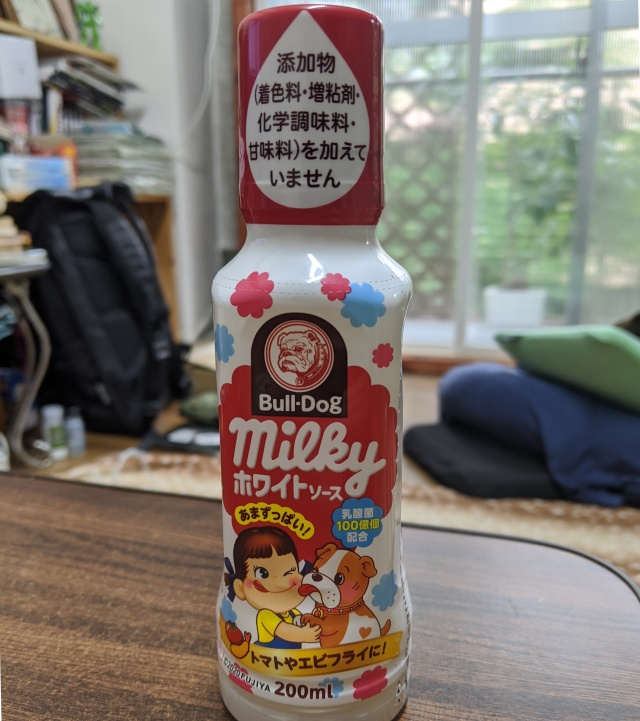 ミルキーがブルドックソースとまさかのコラボ!「ミルキーホワイトソース」って一体どんな味なんだ!?