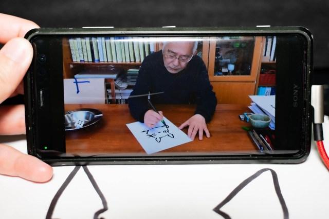 ジブリの鈴木敏夫氏によるトトロの描き方動画を参考にトトロを描いてみた → 1回で5億倍くらい上手く描けるようになった