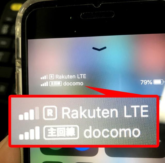 【デュアルSIM】新iPhoneSEに『Rakuten UN-LIMIT』のeSIMを導入する方法 / スマホを2回線化するとどうなるのか?