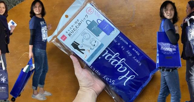 【100均検証】ダイソーに「キャスター付き折りたたみバッグ」が300円で売っていた! 使ってみたけど合格点!!
