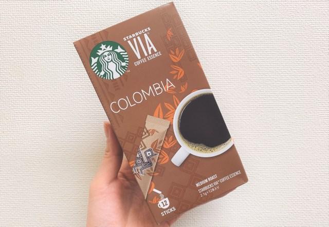【スタバ公式レシピ】粉状コーヒー「VIA (ヴィア)」を使ってドレッシングが作れるだと!? 実際にやってみたところ…意外にも素質アリだった