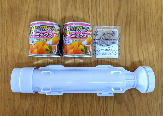【パニック】「寿司バズーカ」にフルーツゼリーを詰めて発射してみた / 突然暴走するフルーツゼリー