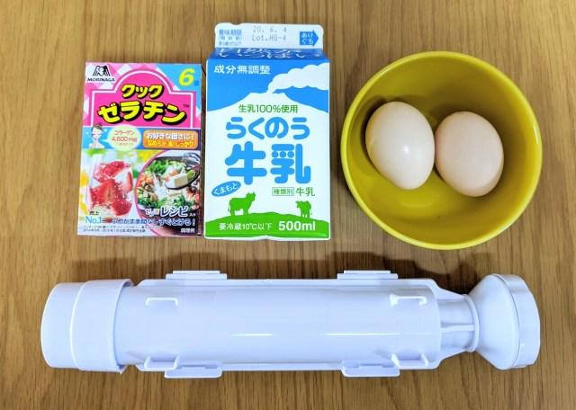 【圧巻】「寿司バズーカ」にプリンを詰めて発射した結果 → 小宇宙を感じる特大プリンの誕生に震えた