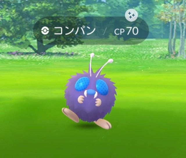 【ポケモンGO】大型イベント「ジェネレーションチャレンジ」カントー地方編スタート! やれることはたくさんある!!