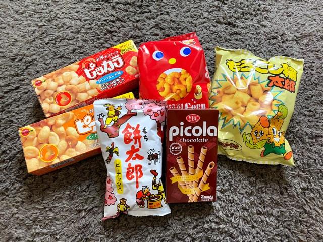 【デブ上等】テレワーク中に気付いた「久しぶりに食べると超ウマいお菓子」5選