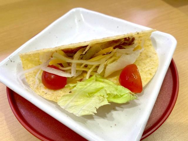 【検証】スシローの「スシタコス」はウマいのか? 本場メキシコでタコスを食いまくった記者が食べてみた結果…