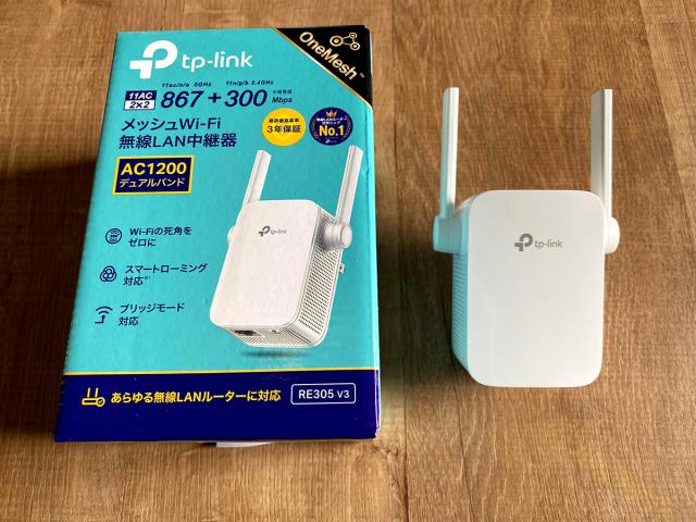 【劇的変化】Wi-Fiの電波があまりに繋がらないので「Wi-Fi中継機」を導入したら約430倍もスピードアップしたって話