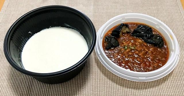 【悲報】セブンの低カロリーな新商品『ご飯の代わりにお豆腐麻婆茄子』、よく考えたらただのマーボー豆腐単品ッ!