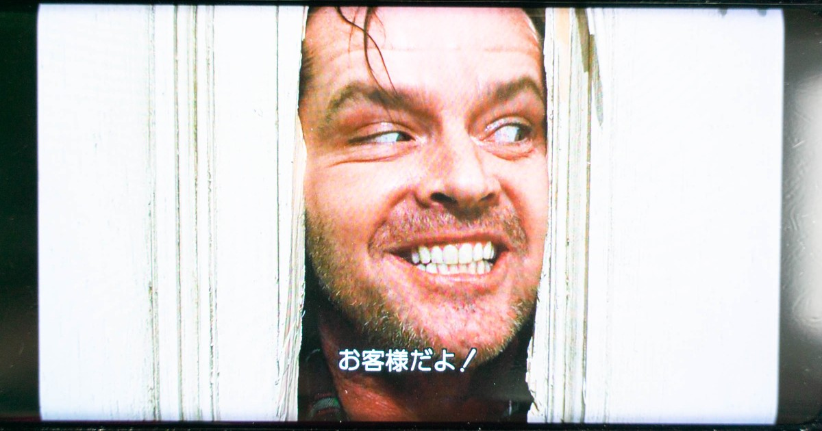 """Photo of The unknown of the movie version """"Shining"""" / Curse that continues 30 years after its release"""
