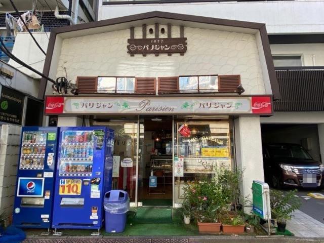 【昔ながらのパン屋さん】渋谷の裏路地にこんなレトロ&ホッコリした気持ちになれるパン屋さんがあったとは…! 創業1977年『パリジャン』