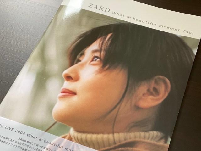 【ZARD】最初で最後の全国ツアー映像を特別上映 / いま改めて感じる坂井泉水という人間の真価