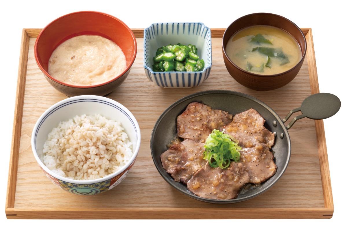 吉野家 ご飯 おかわり