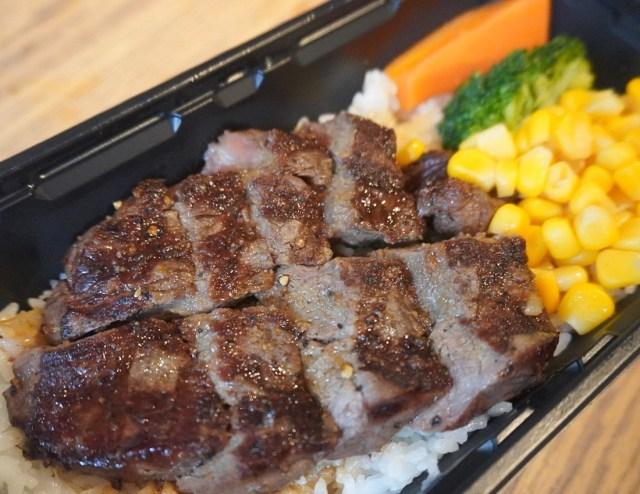 君は「いきなりステーキ」の『ヒレステーキ重』を知っているか? いきなりステーキ重より高級な店舗限定持ち帰りメニュー