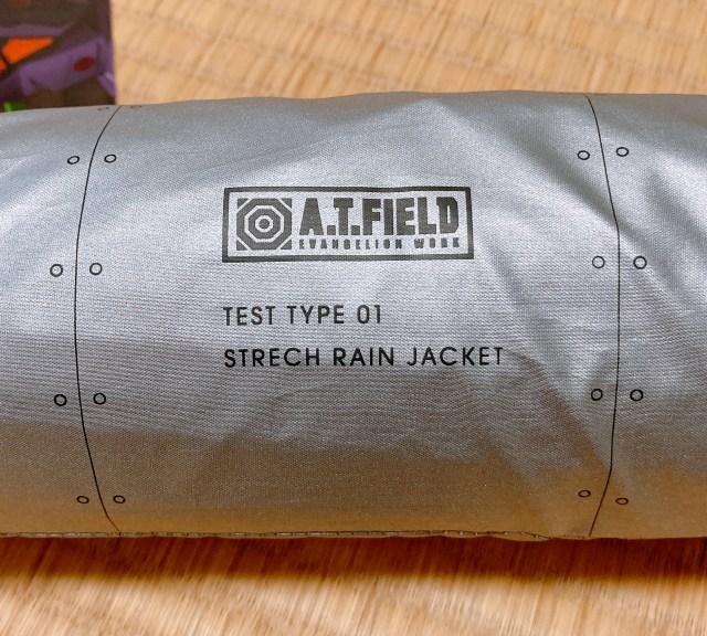 【ワークマン】最強の名前を持つ雨具「ATフィールド・レイン・ジャケット」がイイ感じ! 防水・防風・撥水でしかも透湿機能を備える