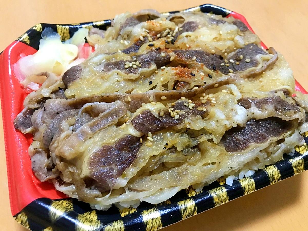 店舗限定】すたみな太郎の「テイクアウト焼肉弁当」はコスパに特化した ...