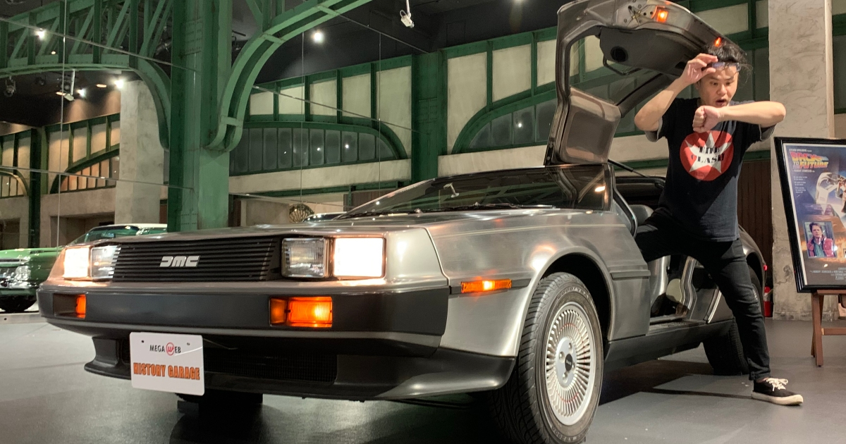 """Photo of I got on a real Delorean! """"Back to the Future"""" DMC12, which is also loved by Doc, is a time-honored car that is not a time machine / Odaiba """"Mega Web"""""""