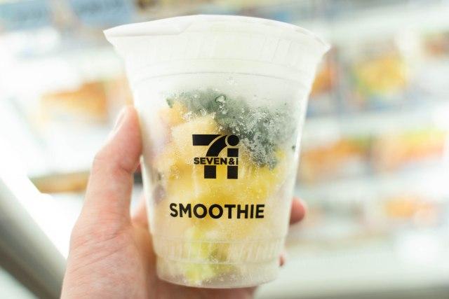 全国で3店舗という、レアすぎるセブンイレブンの「ケールグリーンスムージー」を飲んでみた