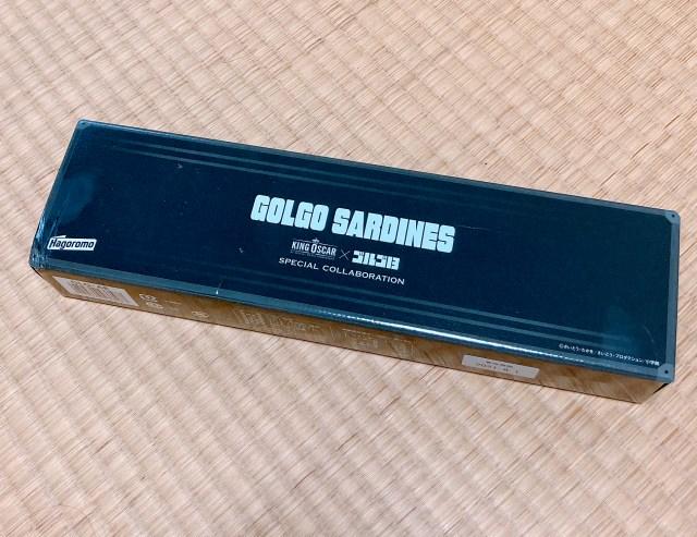 【寡黙のグルメ】ゴルゴ13とコラボしたオイルサーディン「ゴルゴサーディン」のギフトボックスの底に隠された意外なヒミツとは!?