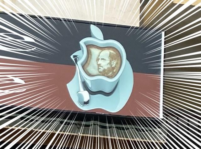 """【海外B級】モロッコの謎『iPhoneコーヒー』を飲んでみたら """"iPhoneという概念"""" を知るハメになった"""