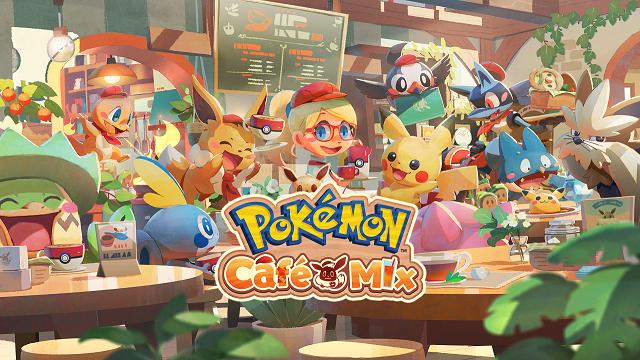 【ポケカフェ】新ゲームアプリ『Pokémon Café Mix』をプレイしたらポケモン史上最強のカワイさ! イーブイ…今まで雑に扱って悪かった