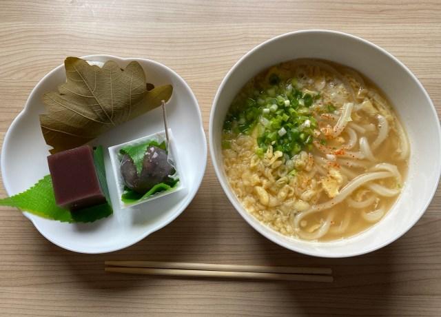 【知ってた?】今日が『うどんと和菓子を一緒に食べる日』だなんて1ミリも知らなかったから担当者に電話してみたら「広島県民の粋」を見た