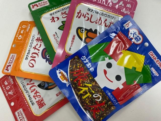 【ブチギレ】東京にはなぜ「タナカのふりかけ」が売られていないのか? 中国地方民が激愛する『旅行の友』とは…