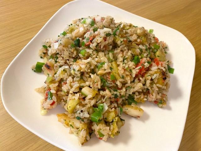 【適当レシピ】余った天ぷらをチャーハンにしたら意外とウマい