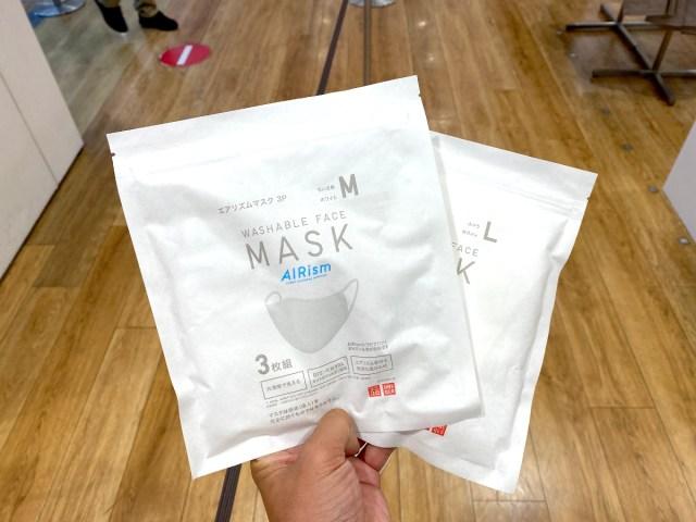 【超速報】ユニクロ「エアリズムマスク」を即ゲット! 使ってみた結果 → 焦るな、まだ買わなくてイイ