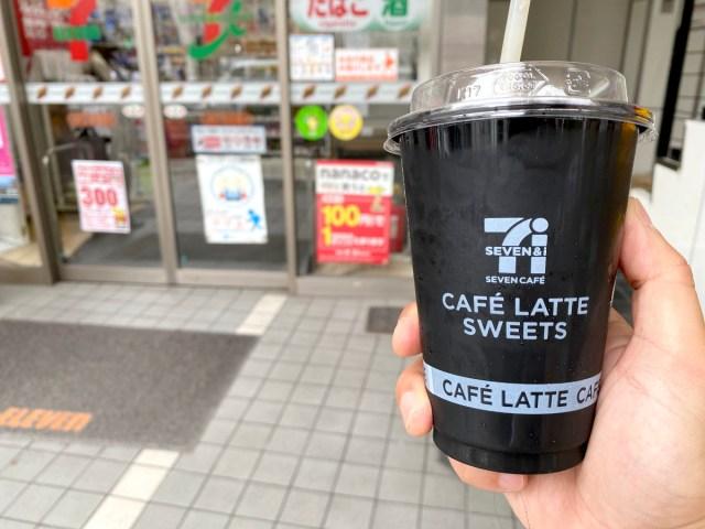 【なぜ】セブンなのにほぼ話題になっていない「セブンカフェ カフェラテスイーツショコラ」を飲んでみた結果…