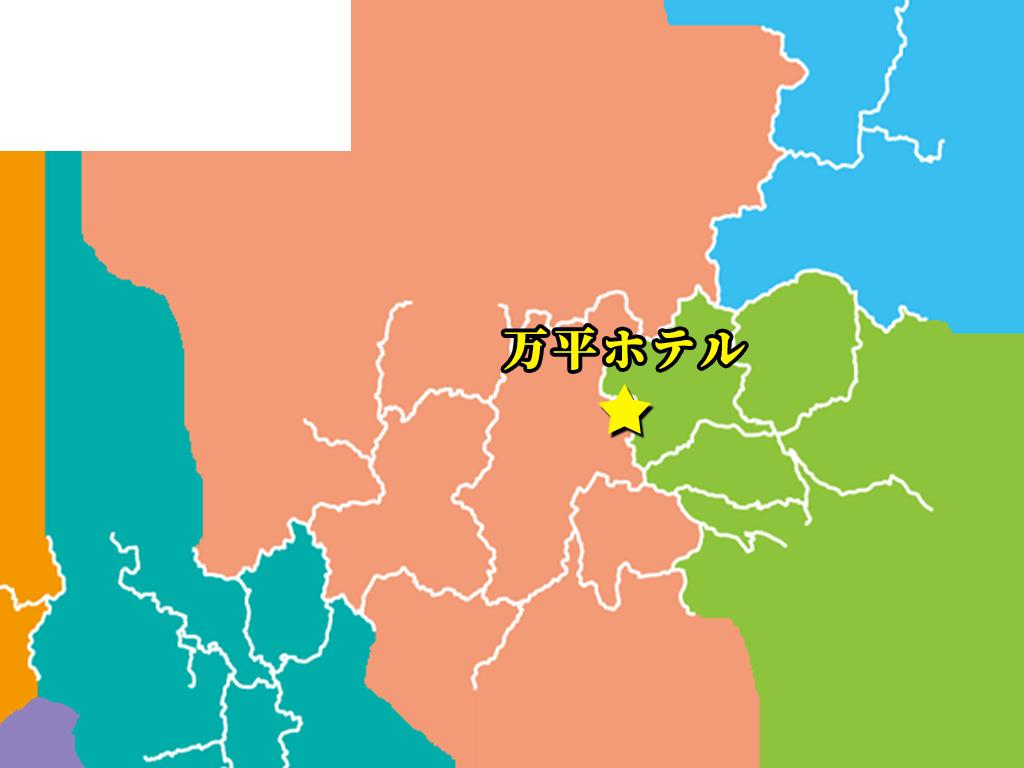 「万平ホテル」(長野)の位置