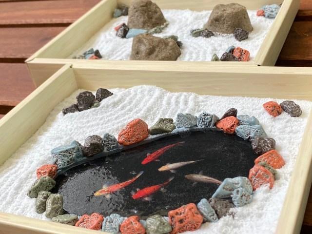 【超美麗】お菓子で作る「枯山水」と「日本庭園」で禅のマインドを会得…はできなかったがラムネが旨くて最高だ