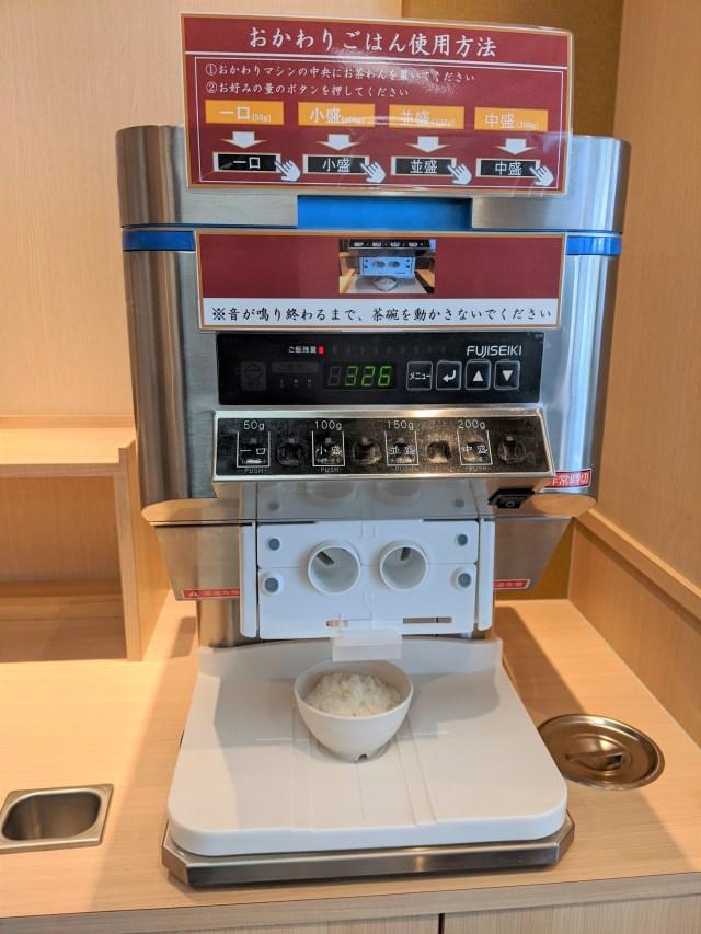 【革命】やよい軒、ご飯を自動で盛り付ける夢のマシン『ごはんおかわりロボ』を全店導入へ! ボタンを押すだけで好みの量を射出!!