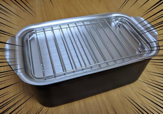 少ない油でコンパクトに揚げる「ミニミニ天ぷら鍋」が最高 / 面倒な揚げ物をパパッと簡単調理! 1~2人分ならこれでOKです。