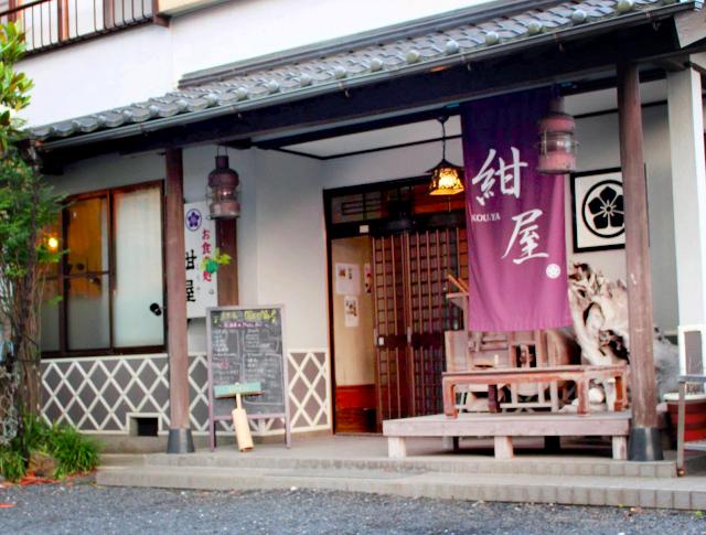「お泊り処 なかむら」(島根)の施設写真