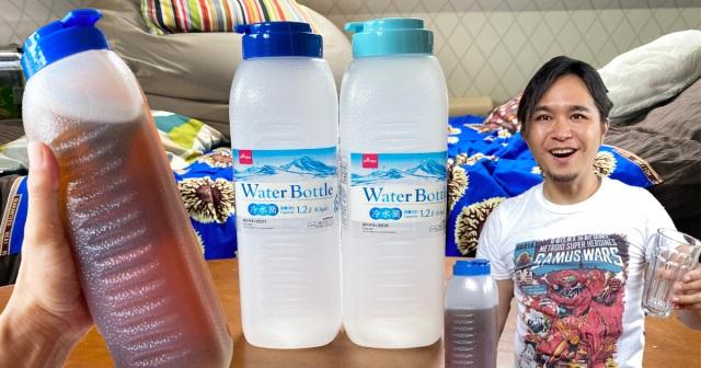 【100均検証】ダイソーに売ってた「なんかいいな」と思う冷水筒を使ってみたら、冷蔵庫の中に夏が来た!