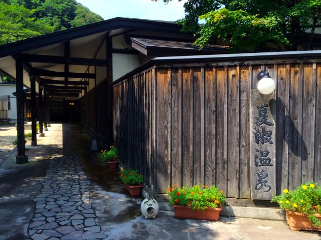 「都わすれ」(秋田)の施設写真