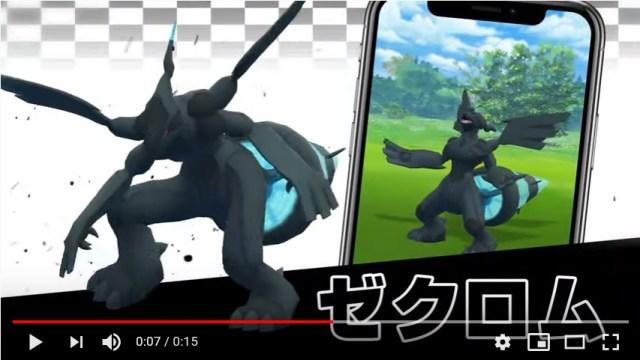 【ポケモンGO】伝説レイドに「ゼクロム」襲来! 弱点と対策ポケモンはコレだ!!