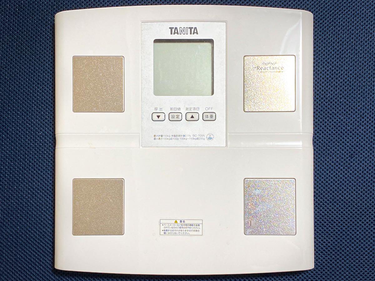 し「タニタ・体組成計 BC-705N」商品写真