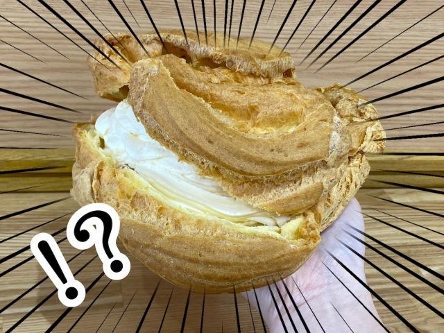 【みちのくグルメ】すべてが大きいご当地ベーカリーで、手からはみ出すジャンボシュークリームに挑戦 / 青森県「道の駅つるた」