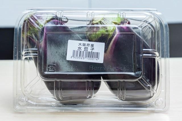 水茄子は無加工で食べても甘くて美味いらしい → 丸かじりしてみた → 思っていた以上にフルーツで脳がバグった